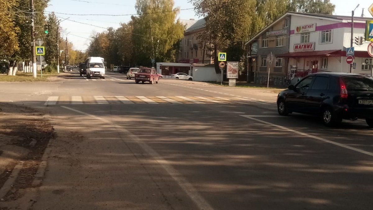 ВБогородске завершился ремонт дороги наулице Ленина
