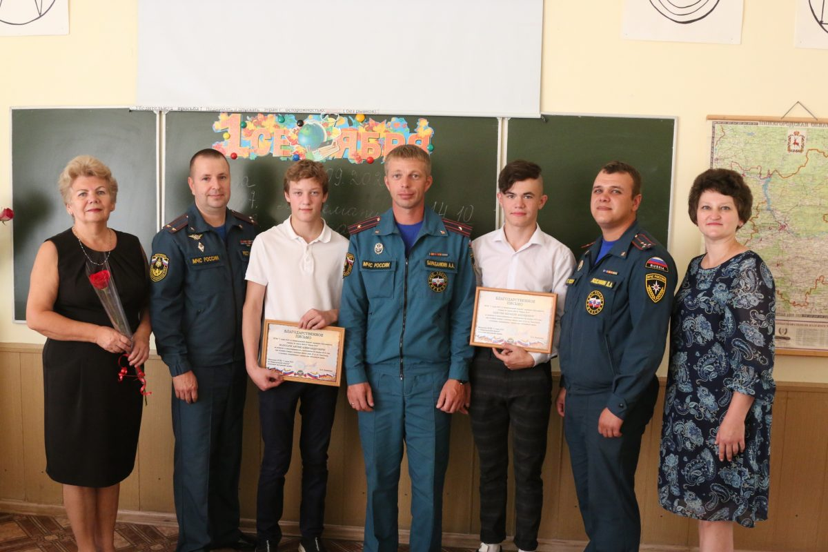 Трех нижегородских школьников наградили за тушение пожара и спасение людей в Автозаводском районе