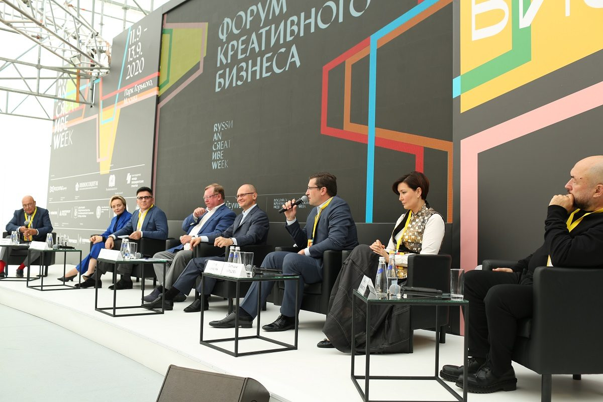 Глеб Никитин: «Премия Кандинского» в2021 году пройдет вНижнем Новгороде»