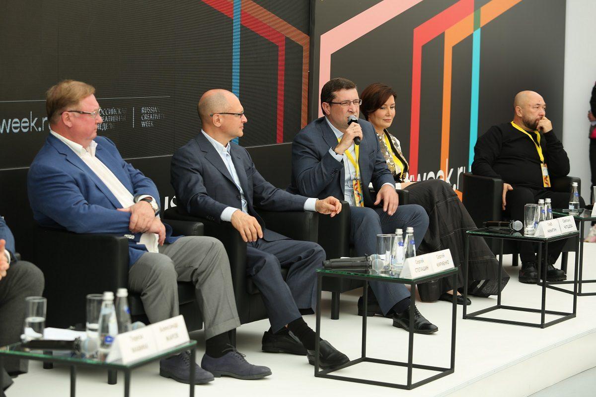 Губернатор Глеб Никитин: «Новые пространства для креативных индустрий создаются в Нижегородской области»