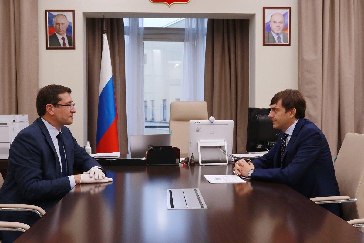Сергей Кравцов иГлеб Никитин провели рабочую встречу вМоскве