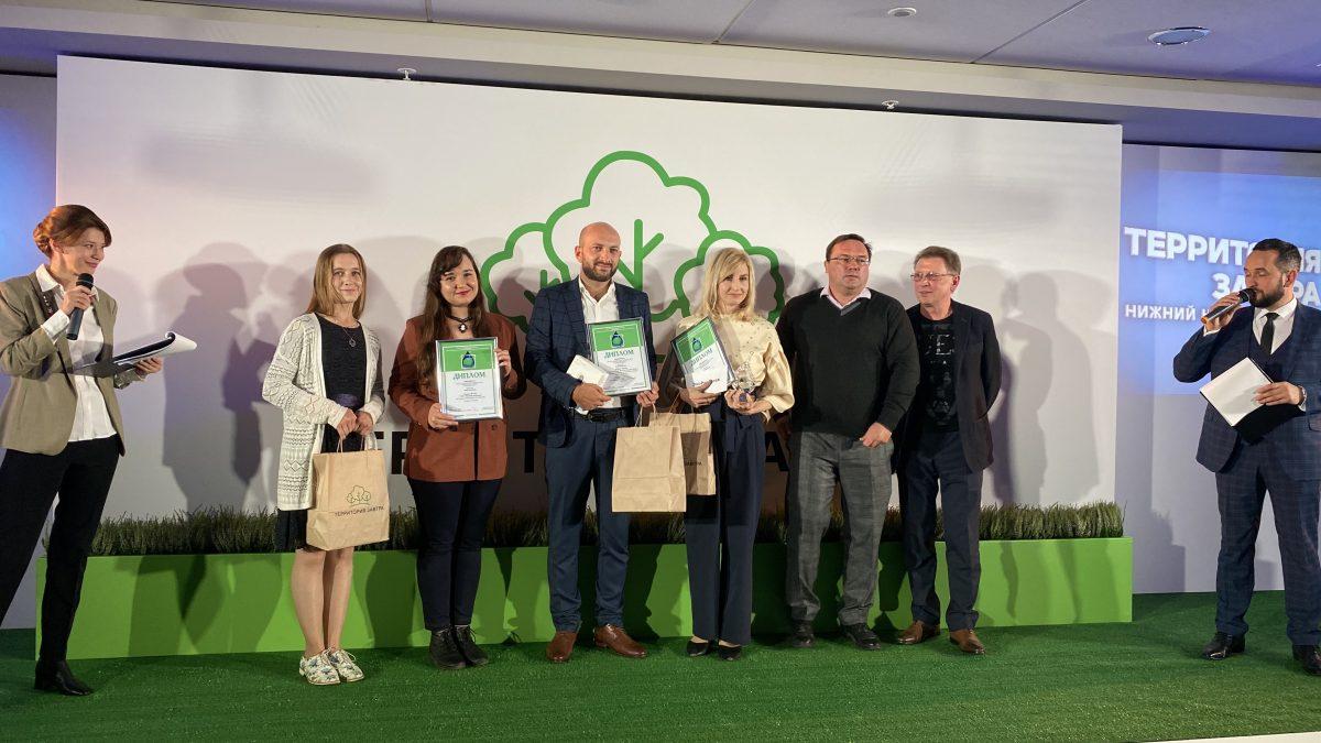 ПобедителейIV международного экологического конкурса «Территория завтра» выбрали вНижнем Новгороде
