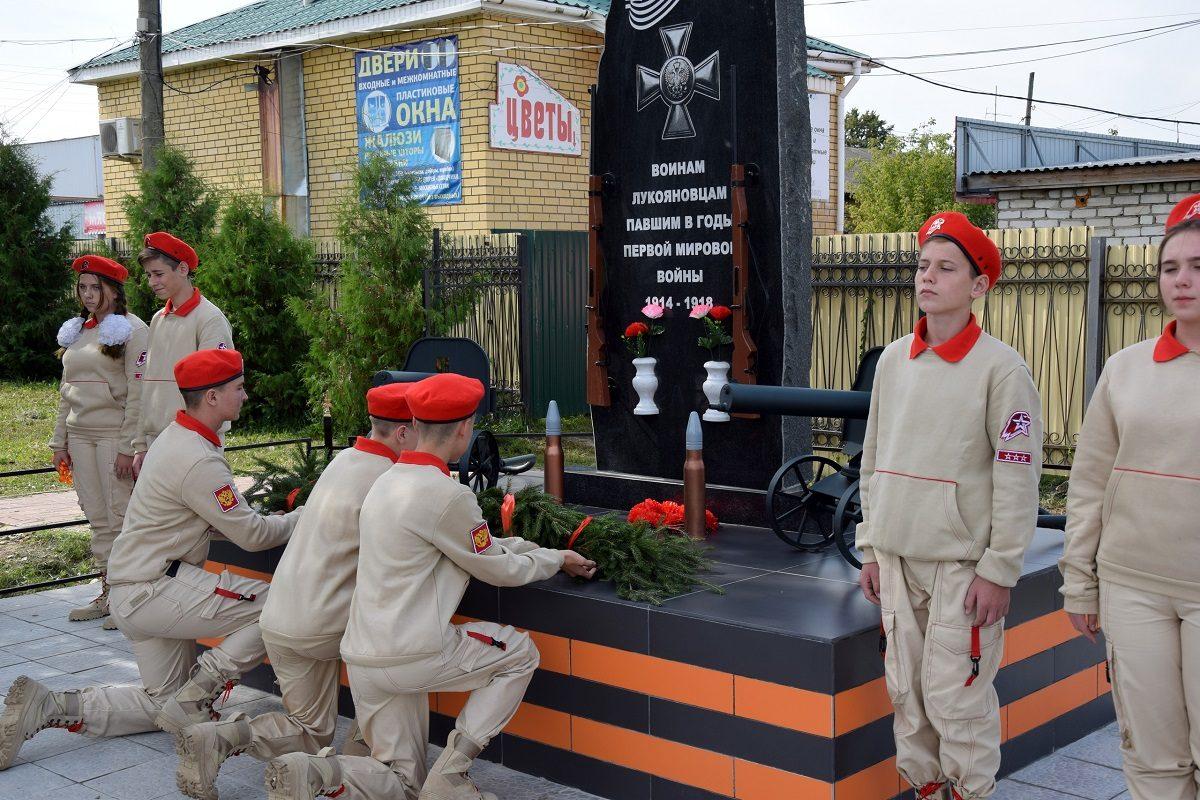 Истории батальные страницы: в Лукоянове открыли памятник землякам, погибшим в первую мировую войну