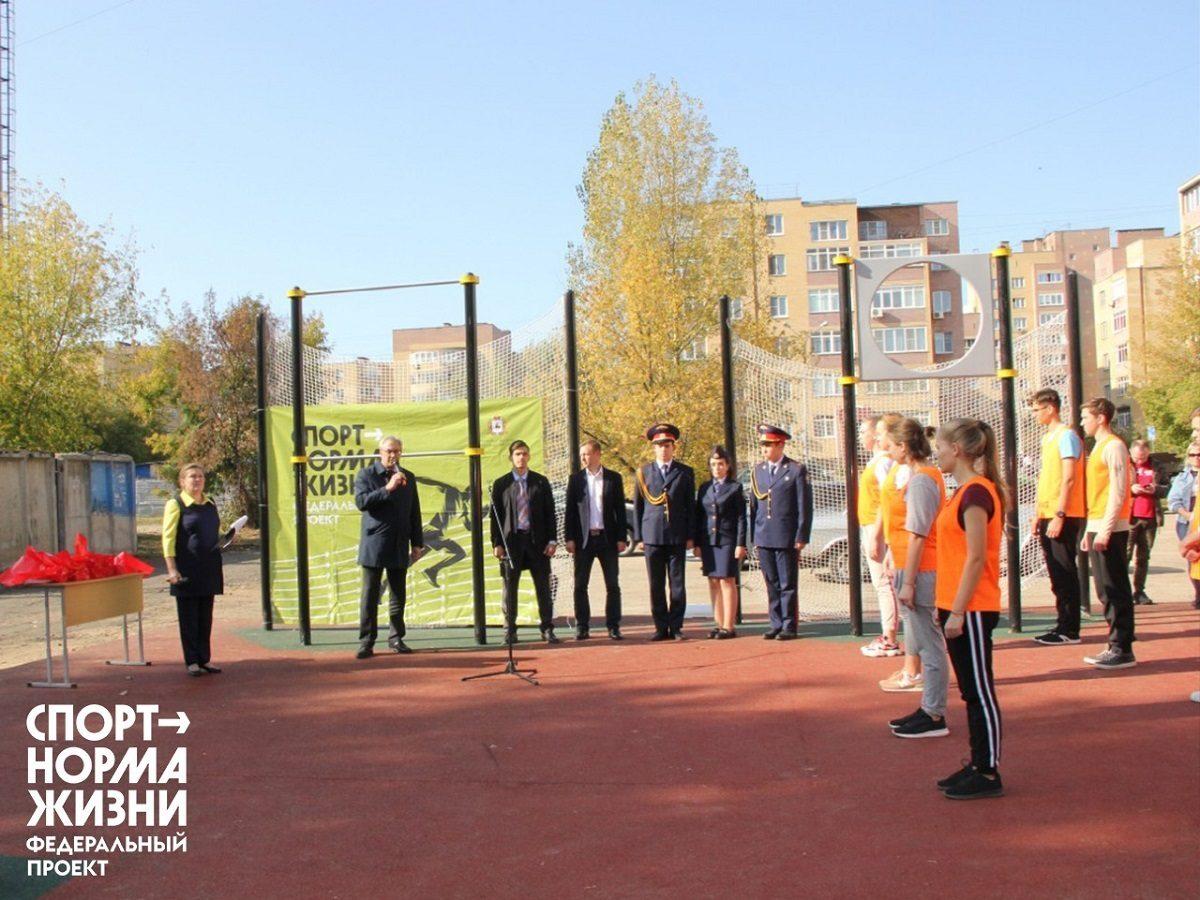 10 спортивных площадок открыты в регионе в 2020 году по проекту «Спорт — норма жизни»