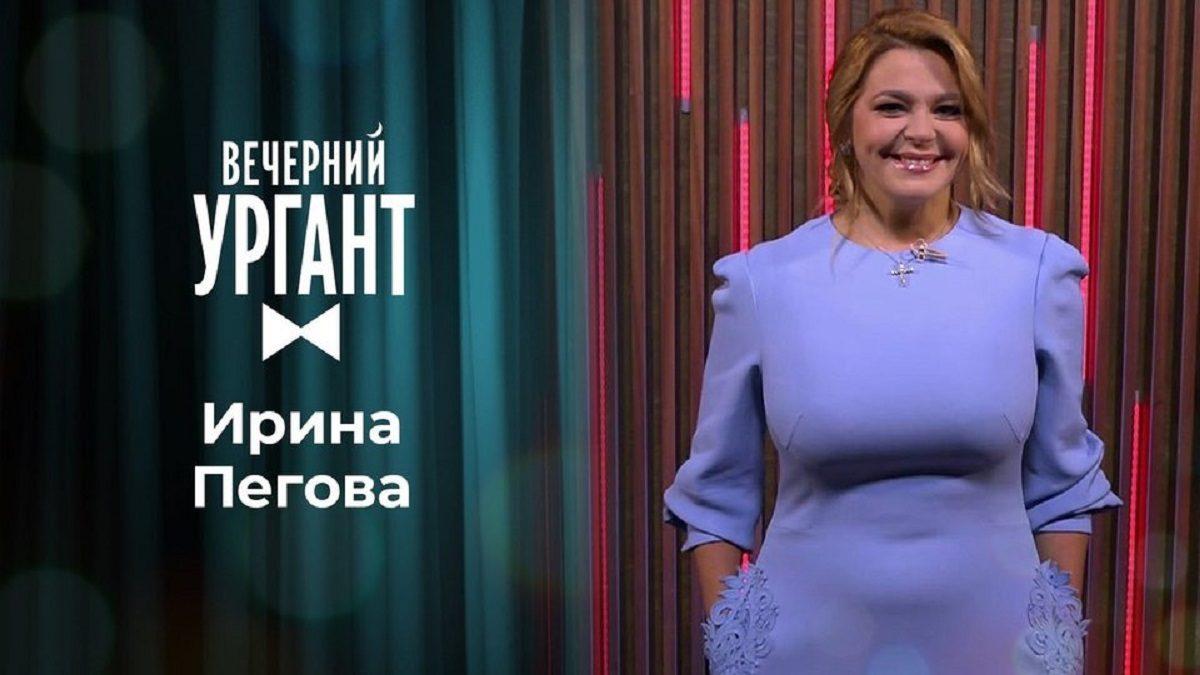 Ирина Пегова рассказала Ивану Урганту о родной Выксе