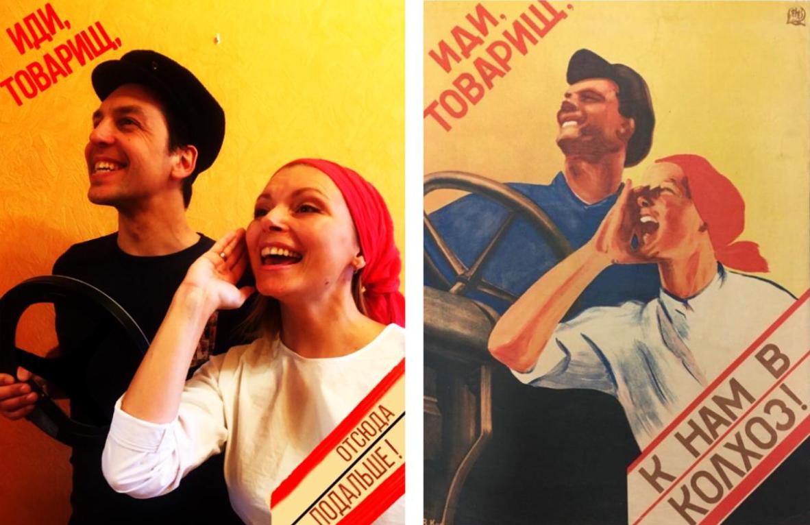 Картинки с самоизоляции: смотрим, как нижегородцы косплеят шедевры живописи