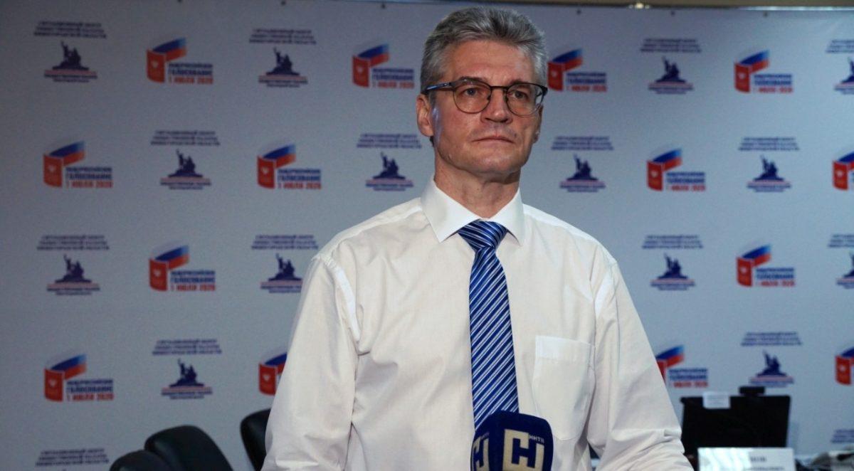Ситуационный центр Общественной палаты будет работать на протяжении всего избирательного периода в Нижнем Новгороде