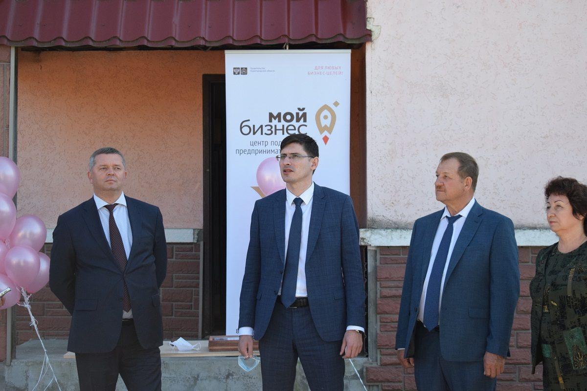 Филиалы центра «Мой бизнес» открыты в18 районах Нижегородской области