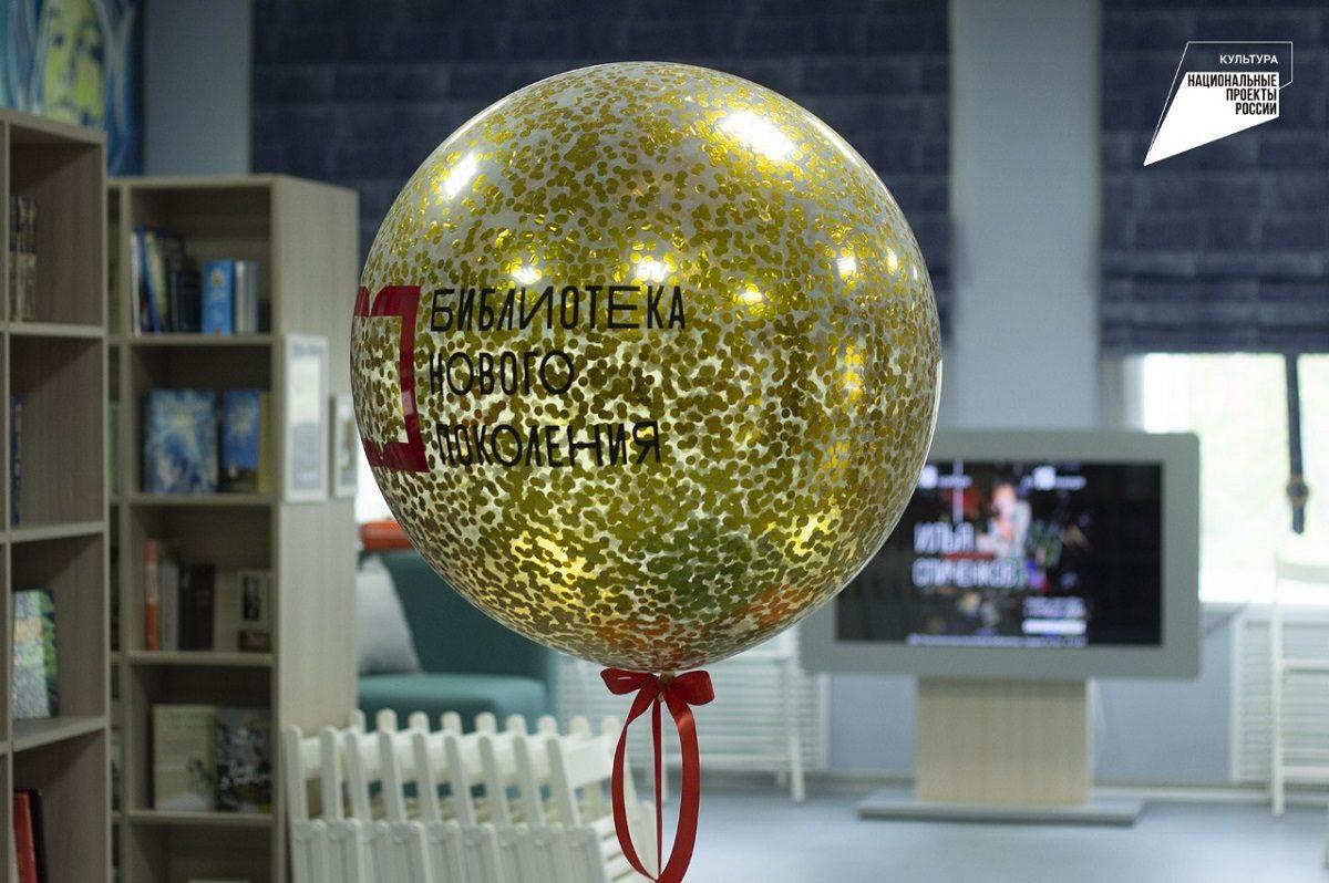 ВВолодарском районе открылась библиотека нового поколения