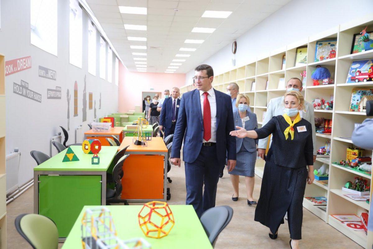 Глеб Никитин принял участие воткрытии новой школы вБогородске