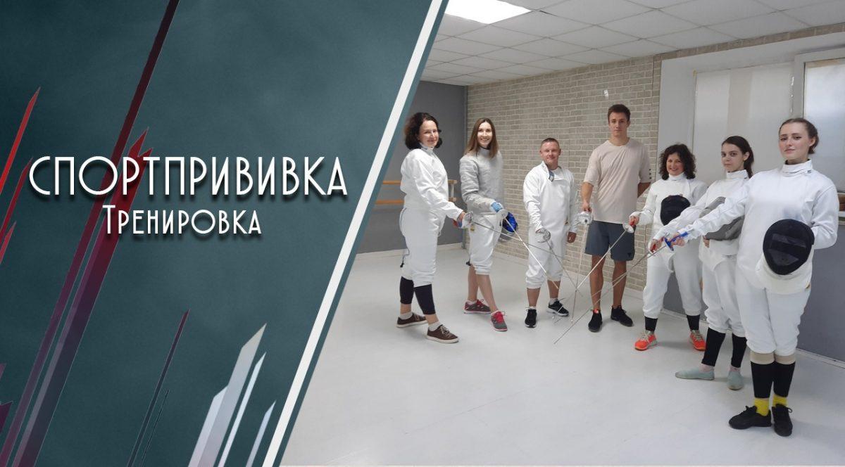 Мастера спорта бесплатно научат нижегородцев фехтованию