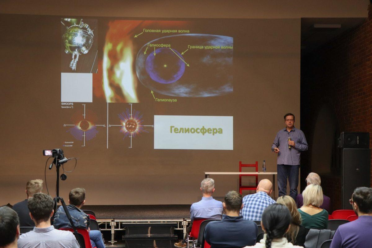 Фестиваль наук, искусств и технологий «Фенист» стартует в Нижнем Новгороде