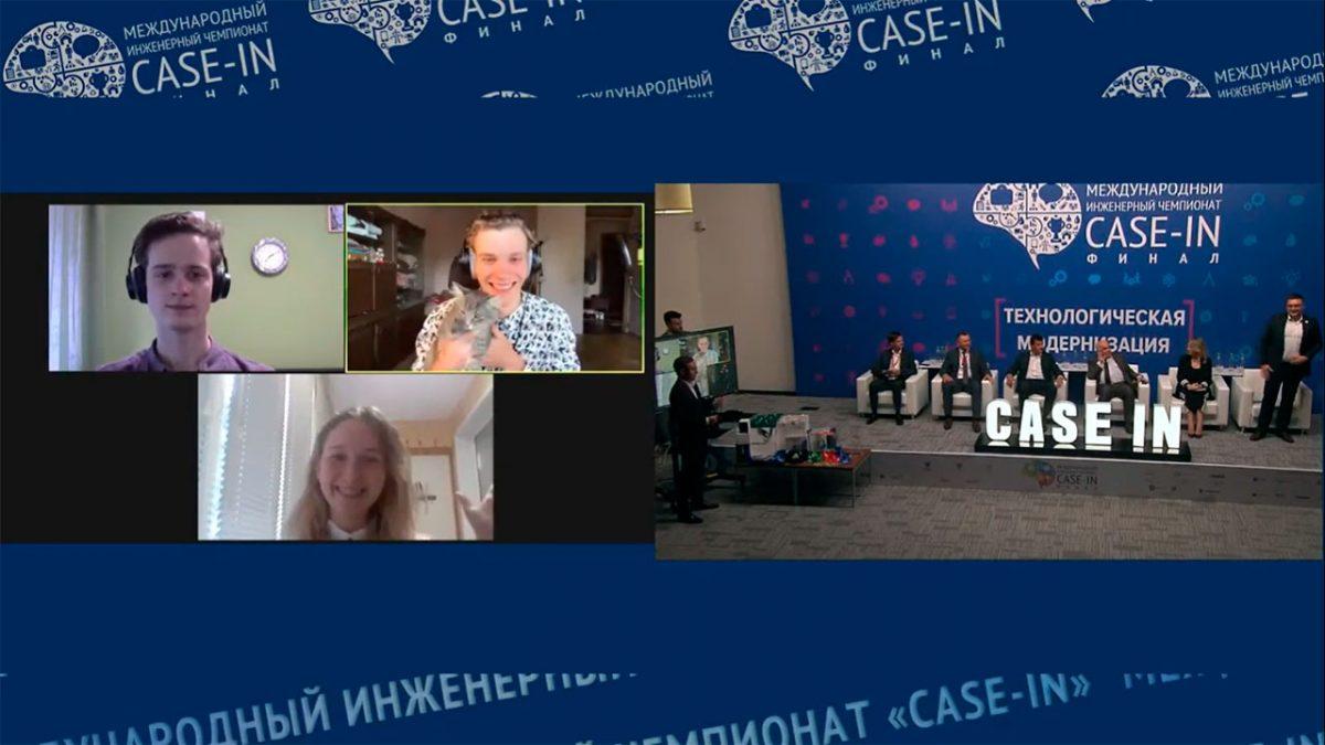 Нижегородские студенты стали победителями Международного инженерного чемпионата «CASE-IN»