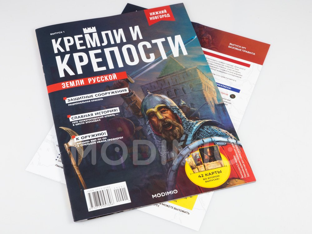 Невыдуманные драмы и подлинный исторический экшн обещают читателям создатели журнала о Нижегородском кремле