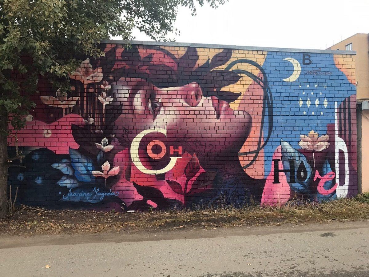 Пришлись к «Месту»: рассказываем о работах фестиваля уличного искусства