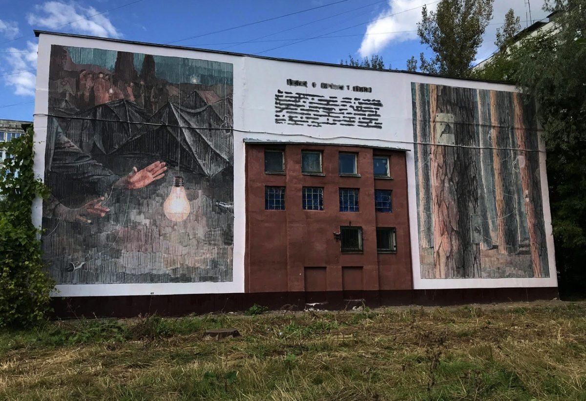 Фото дня: Очаг «зажегся» для нижегородцев на улице Верхне-Печерской