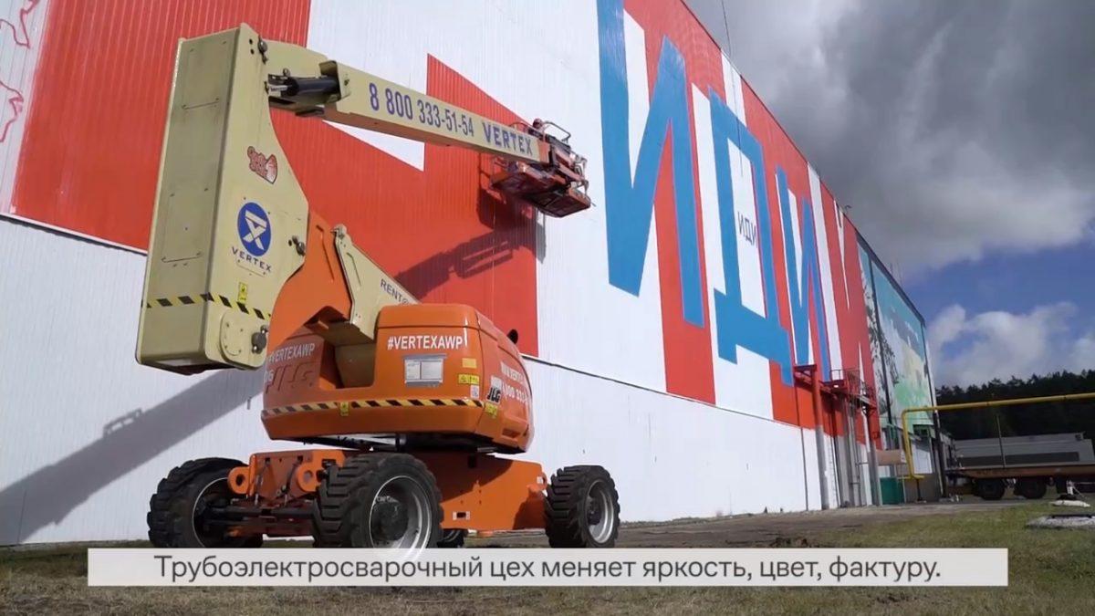 Новую фреску создают в Индустриальном стрит-арт парке Выксы