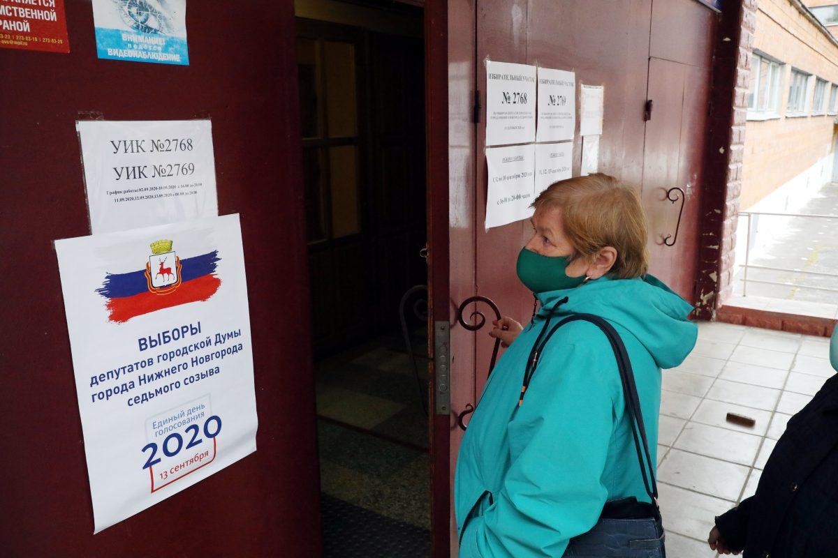Все избирательные участки Нижегородской области открыты для голосования