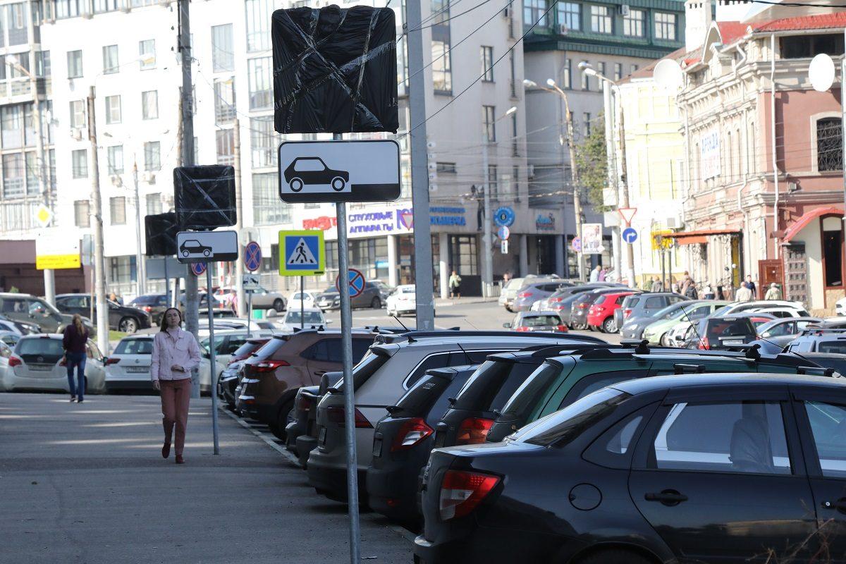 В Нижнем Новгороде планируют запретить парковку на 45 участках до конца января