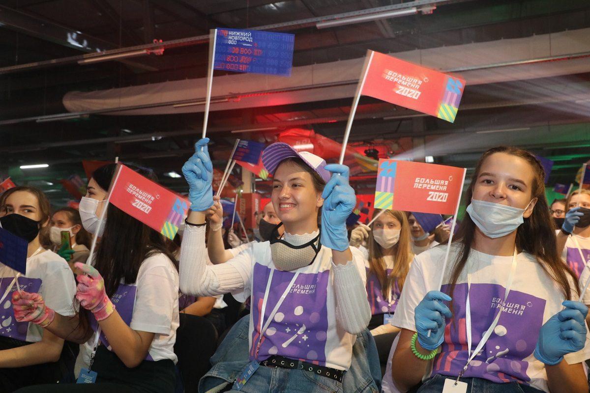Конкурс «Большая перемена» для школьников станет ежегодным
