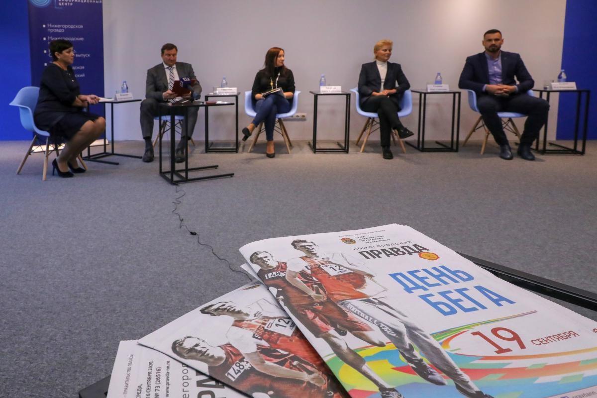 Региональный министр спорта Артём Ефремов: «Особая роль в пропаганде здорового образа жизни отводится эстафете на призы «Нижегородской правды»
