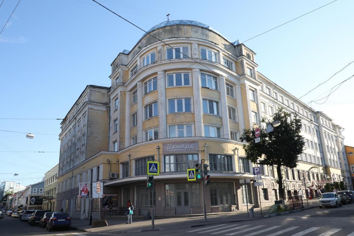 Нижегородцы познакомятся с «неофициальной» культурой города