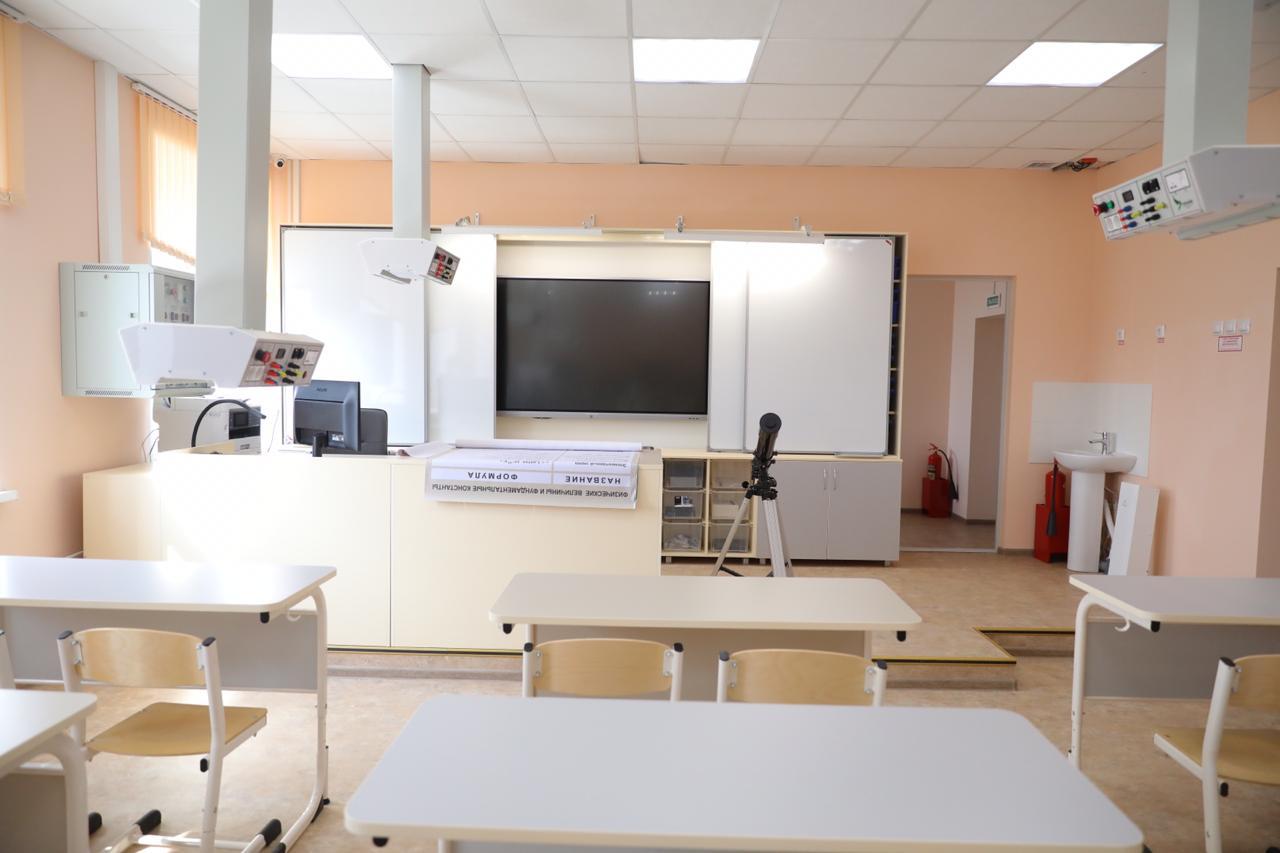 школа богородск класс