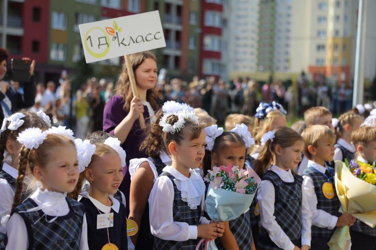Шаг в будущее: первого сентября в регионе открылись новые школы
