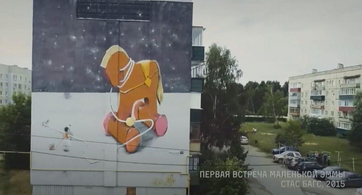 Бэкстейдж фильма, снятого в честь 10-летия фестиваля «Арт-Овраг», презентовали на фестивале «Вазари» в Нижнем Новгороде