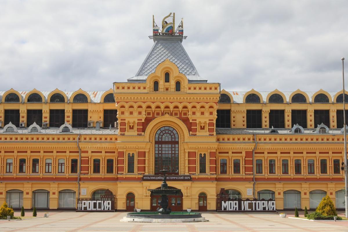 Мультимедийная выставка «Память поколений» открылась висторическом парке «Россия— моя история»