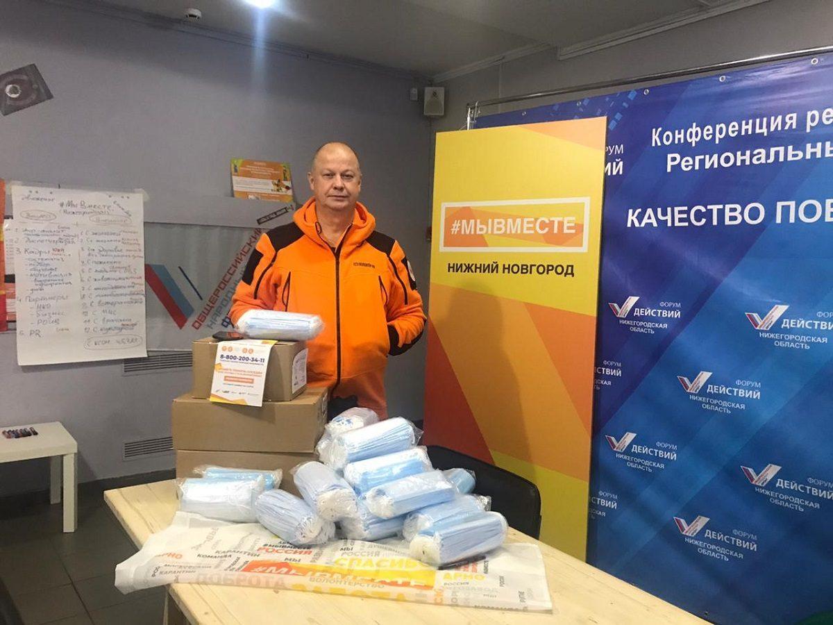 Нижегородские участники акции #МыВместе передали поисковикам и соцработникам маски, перчатки и антисептики