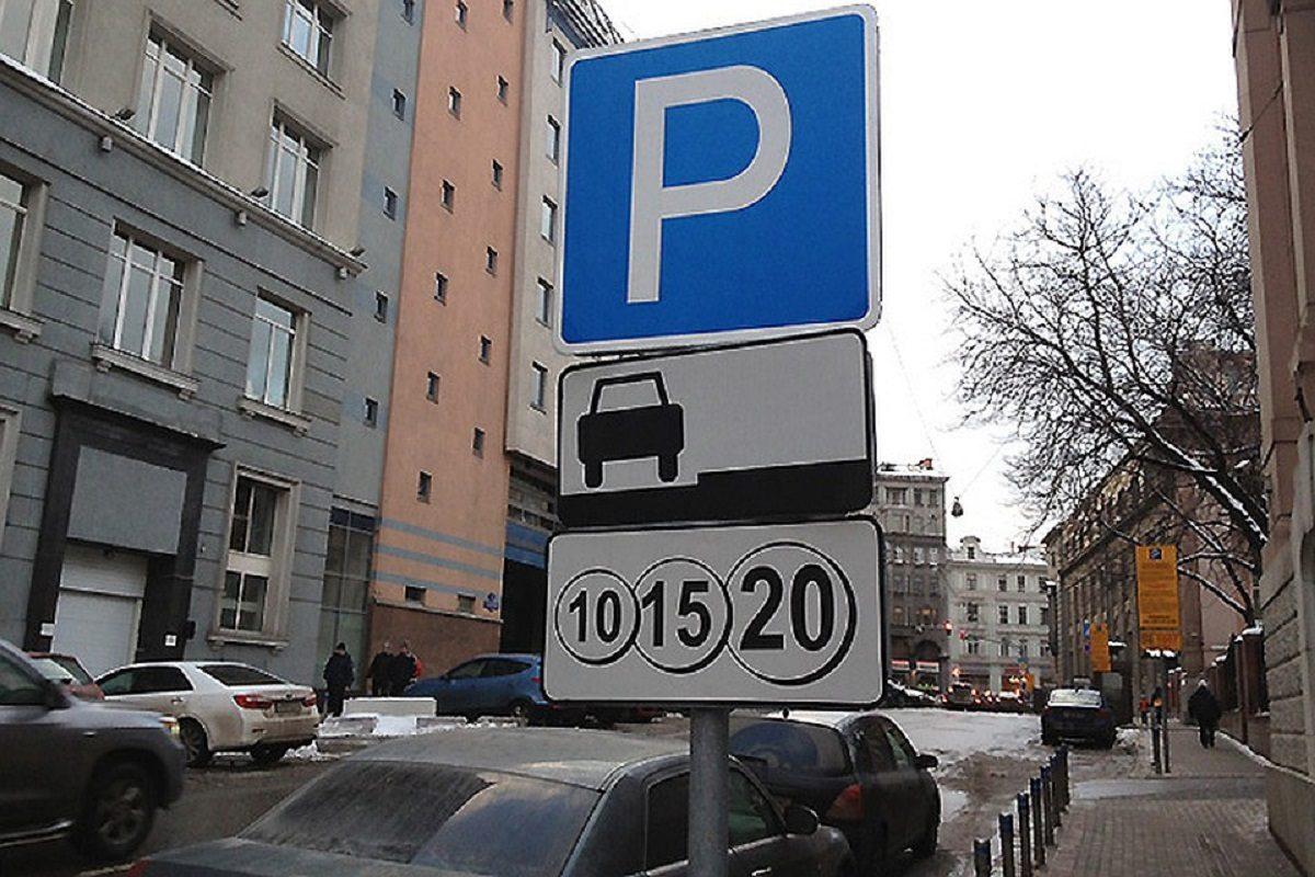 Опубликован полный список улиц, где появятся платные парковки в Нижнем Новгороде