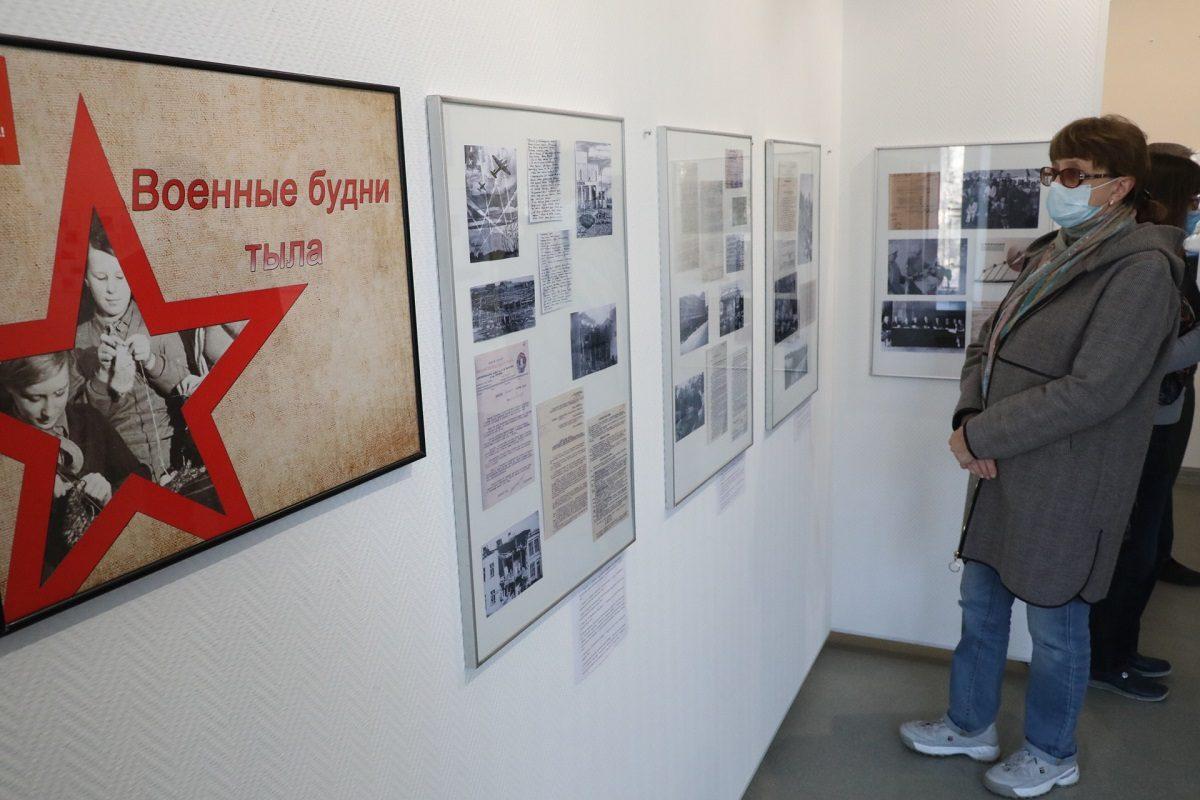 Нижегородцы могут посетить выставку «Военные будни архивной строкой»