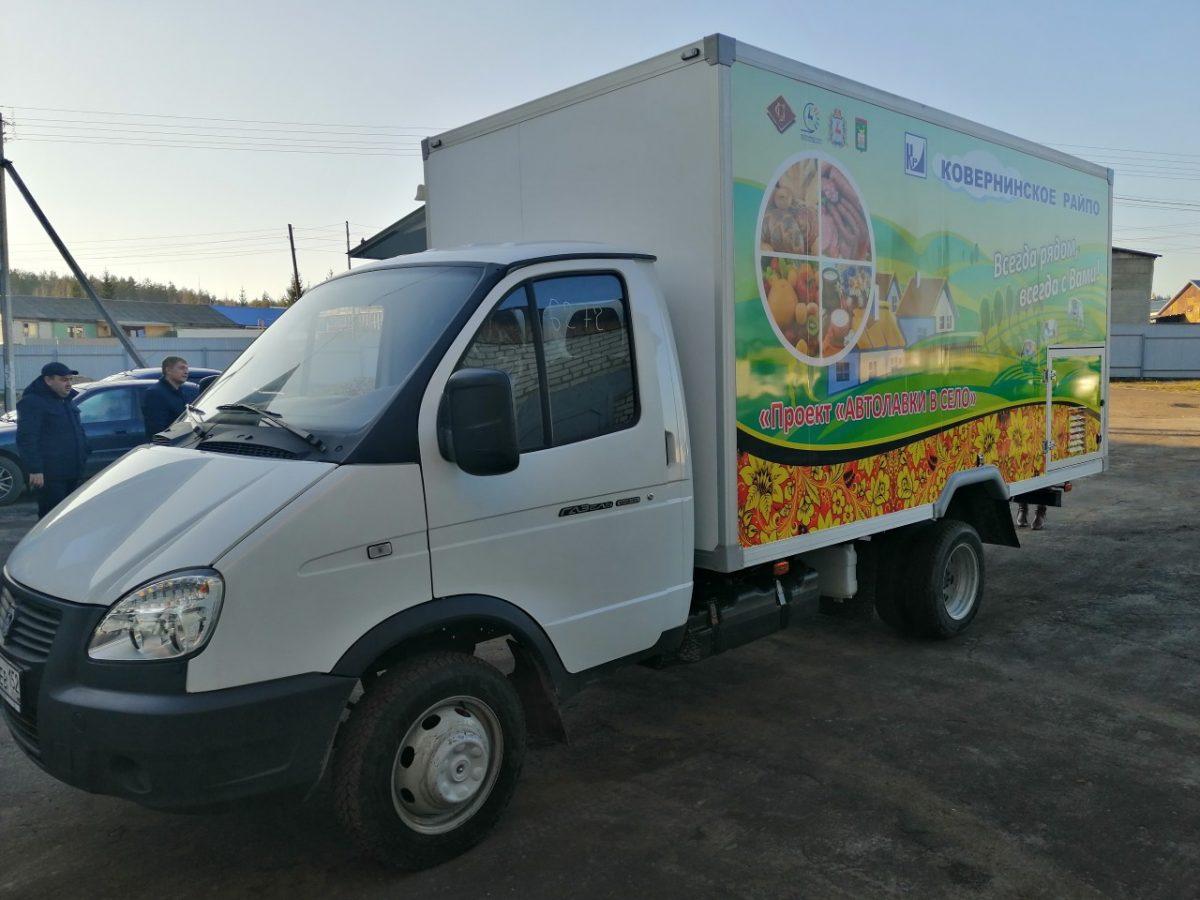 Глеб Никитин: «Автолавки обеспечат продуктами жителей более 500 отдаленных населенных пунктов региона»