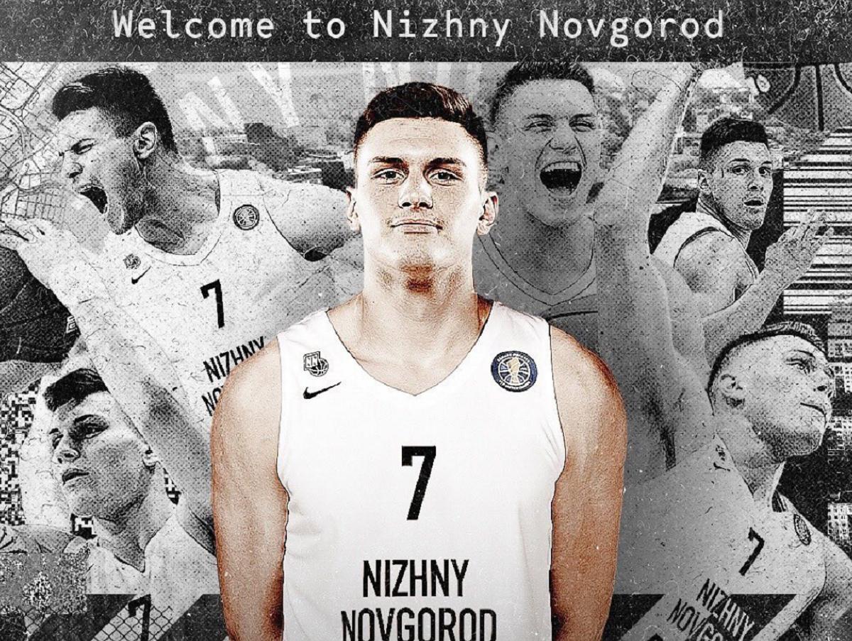 Выпускник университета Кентукки будет играть в БК «Нижний Новгород»