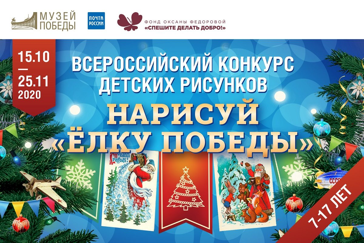 Юных нижегородских художников приглашают стать авторами новогодних открыток