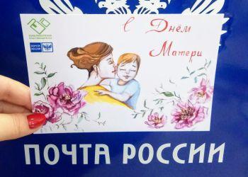 Нижегородцы могут поздравить с Днем матери женщин из 6 городов России с помощью посткроссинга