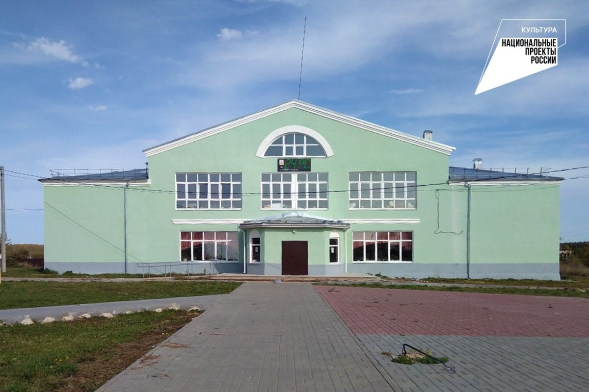 ВДальнеконстантиновском районе завершился капремонт сельского дома культуры