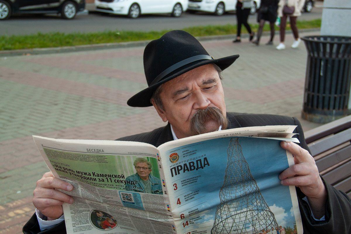 Игра в классика: Максим Горький прогулялся по улицам современного Нижнего Новгорода