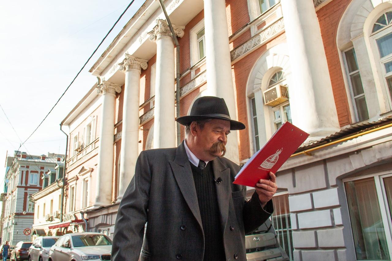 Горький театр Комедия