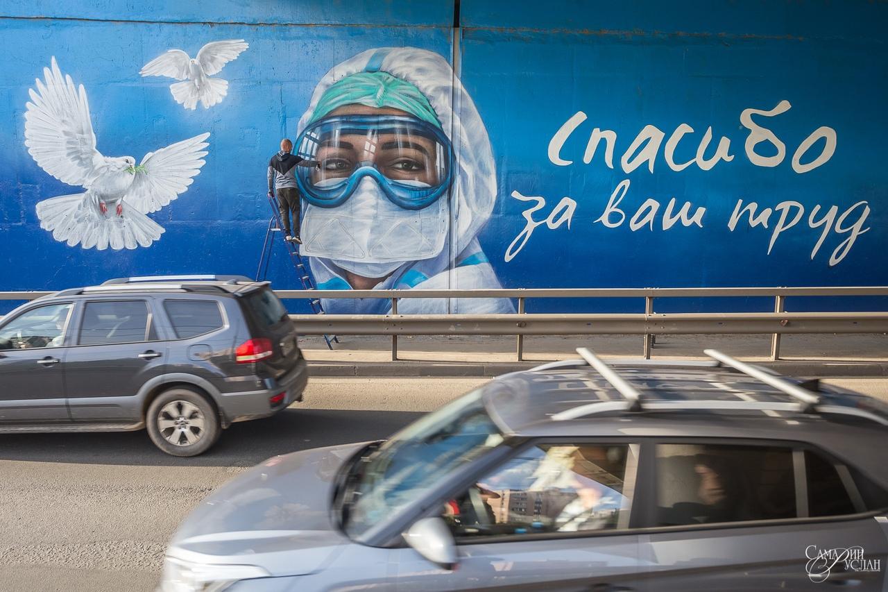 Граффити врачи Илья Спиченков Окский съезд