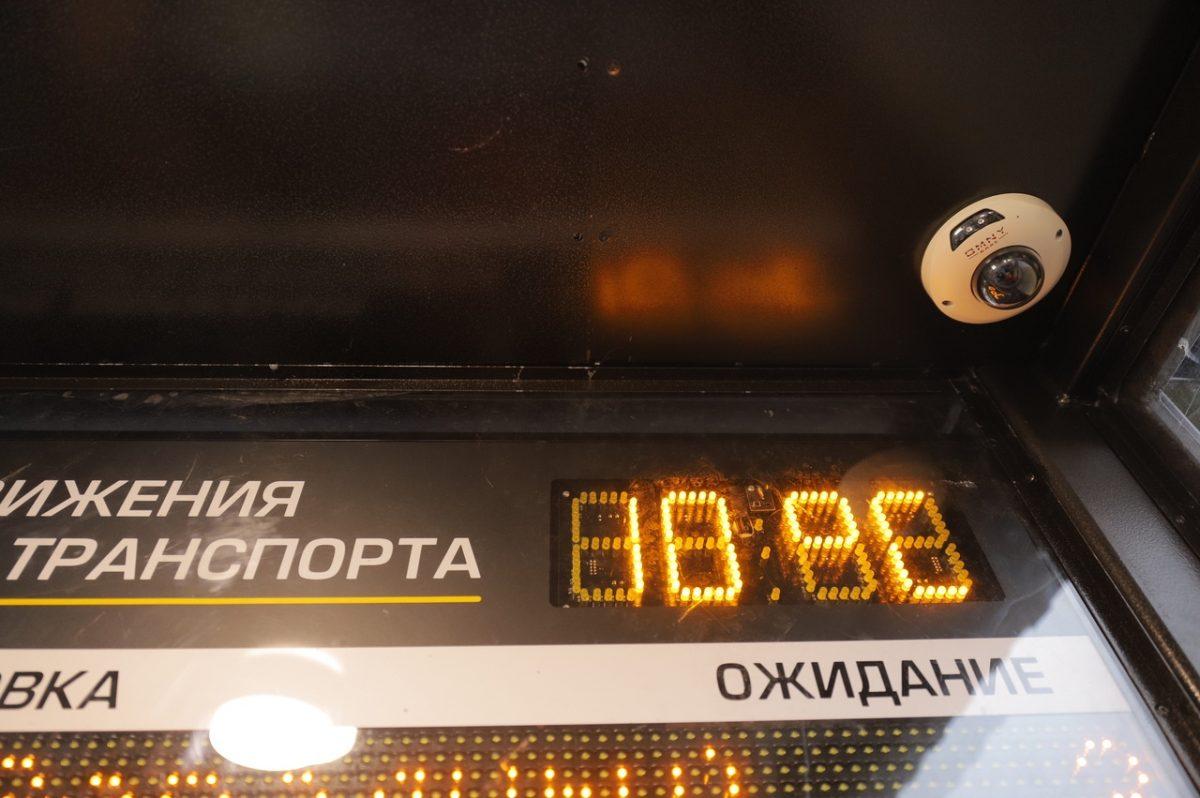 В Дзержинске появились первая «умная» остановка