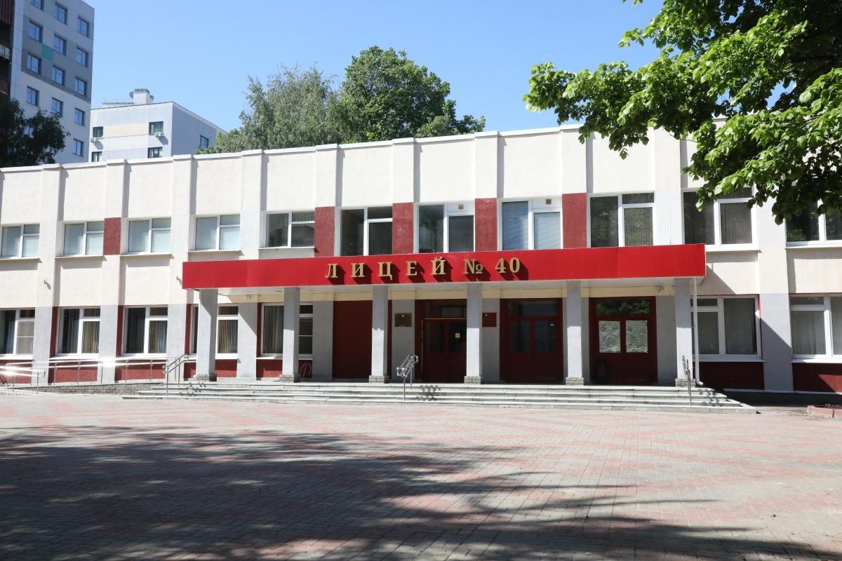Нижегородский лицей №40 уйдёт на внеплановые каникулы из-за коронавируса