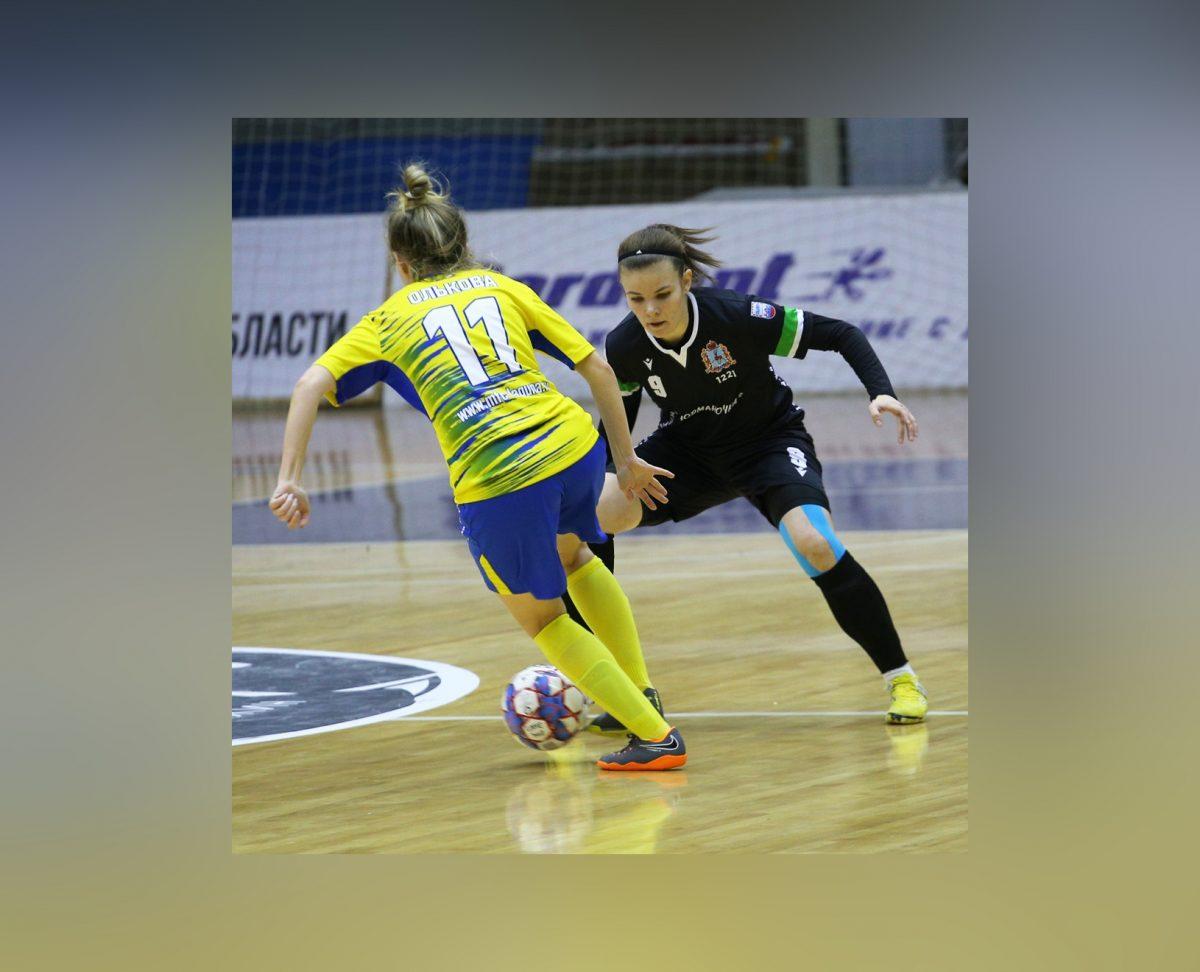 Футболистки «Норманочки» проиграли в первом полуфинальном матче Кубка России
