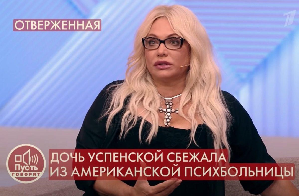 «Она устала мучиться»: Нижегородская актриса Наталья Лапина заступилась за Любовь Успенскую