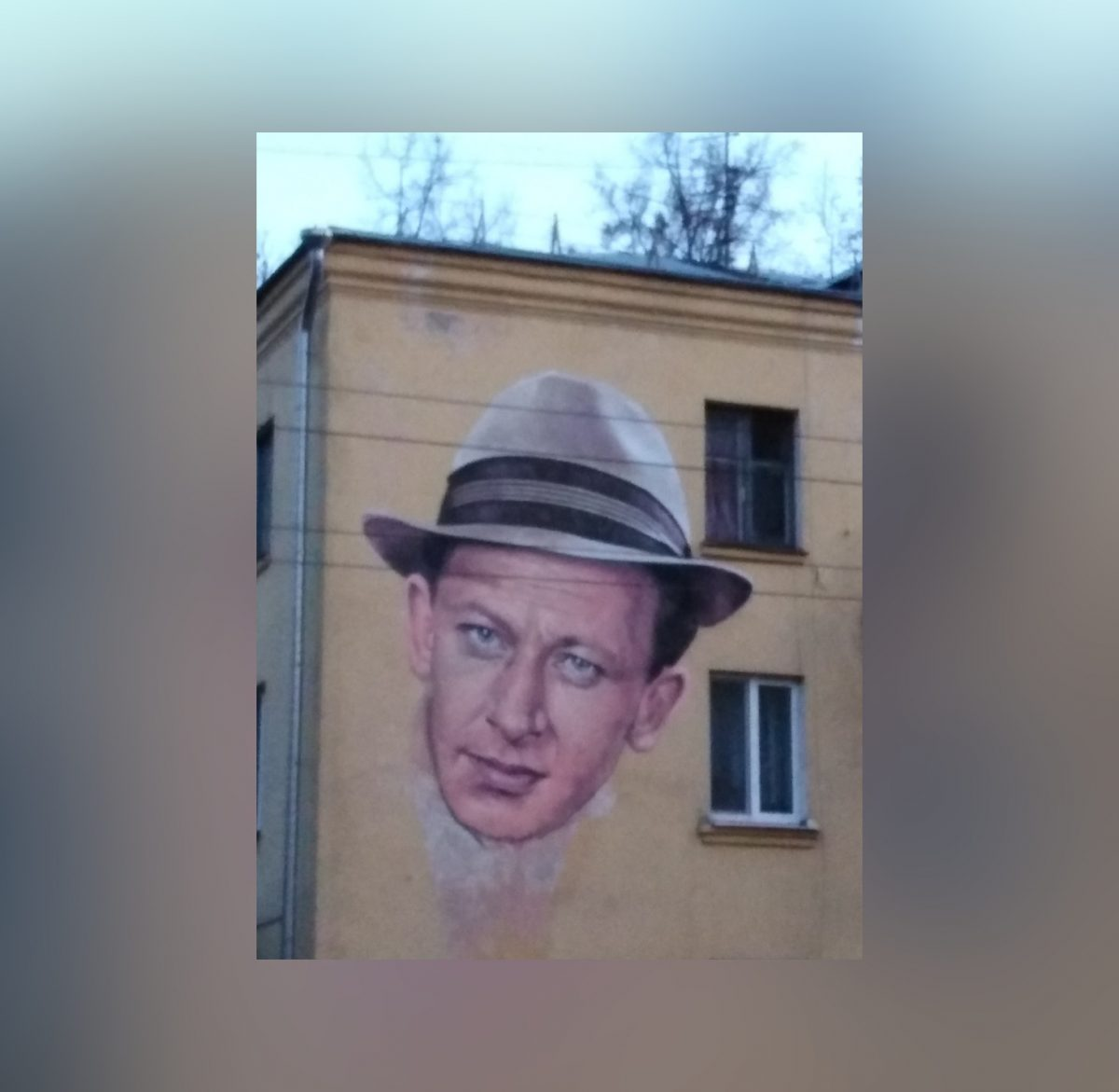 Портрет Евгения Евстигнеева появится в Нижнем Новгороде