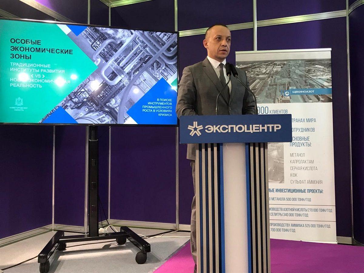 Тимур Халитов представил ОЭЗ «Кулибин» накрупнейшей отраслевой выставке «Химия-2020»