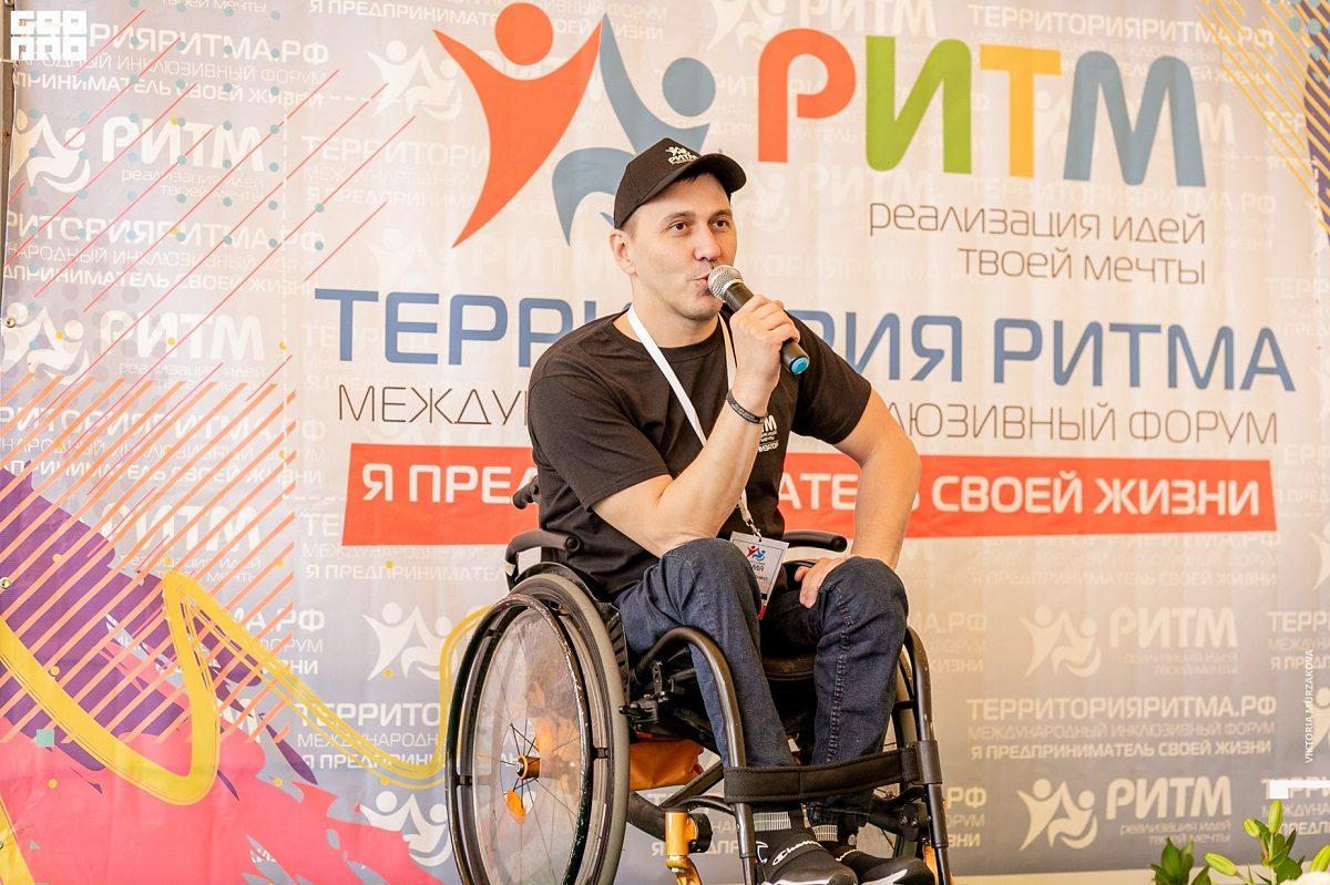 Роман Пономаренко: «Предприниматели готовы действовать и брать на себя ответственность»