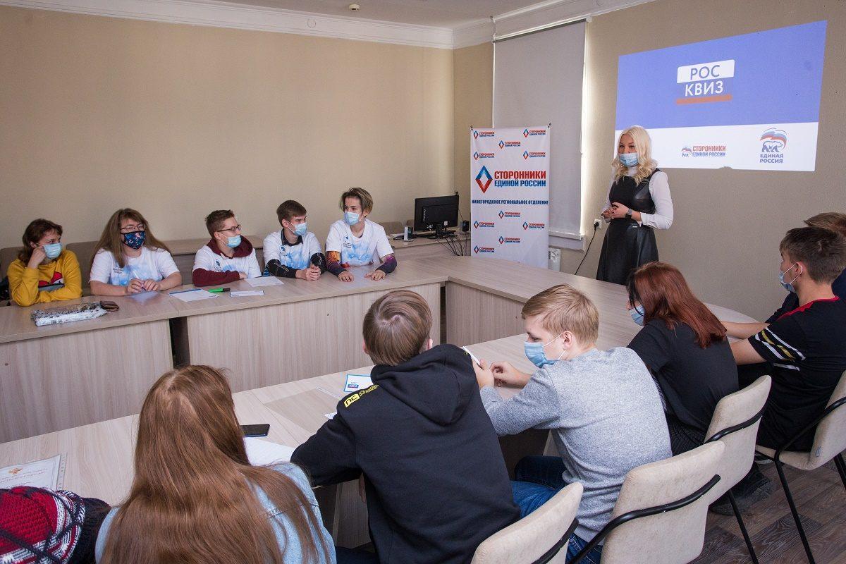 «РосКвиз» о присвоении Нижнему Новгороду звания «Город трудовой доблести» стартовал в регионе
