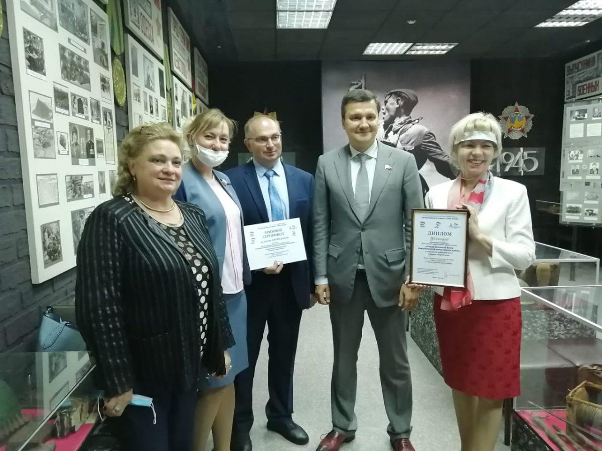 Саровский лицей стал лауреатом Всероссийского конкурса школьных музеев